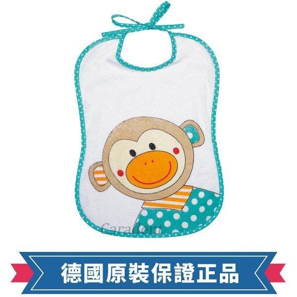 符合歐盟安全規範【卡樂登】 德國 Fashy 臉紅小猴毛巾布圍兜綁繩式 新生兒送禮