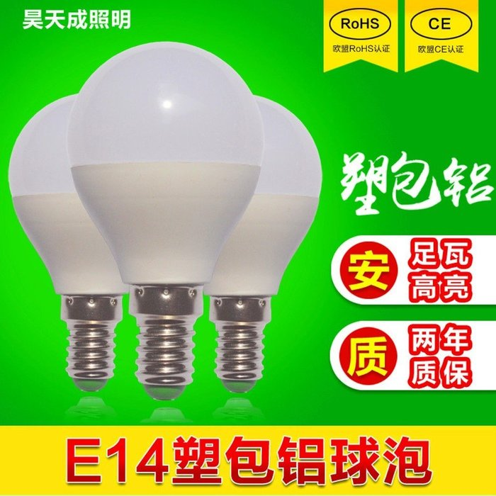 5Cgo【權宇】110V E14 3w LED節能90%暖白光 亮白光球泡燈燈泡 另5W 7w 9W 220V 寬壓含稅