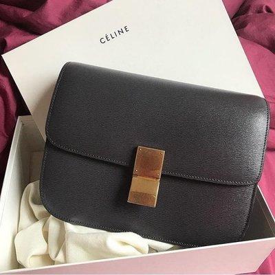 Celine Acorss Body Classic BOX Bag 中型牛皮水波紋肩背包 黑灰