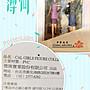 中華航空空姐公仔 限量版 未拆封 超級療癒