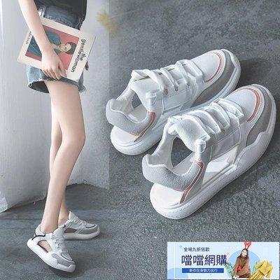 涼鞋新款平底女學生夏百搭韓版港味chic鬆糕羅馬包頭運動涼鞋   【噹噹網購】