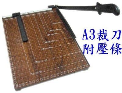 ☆含稅附發票☆高品質木質底墊有壓條-沒...