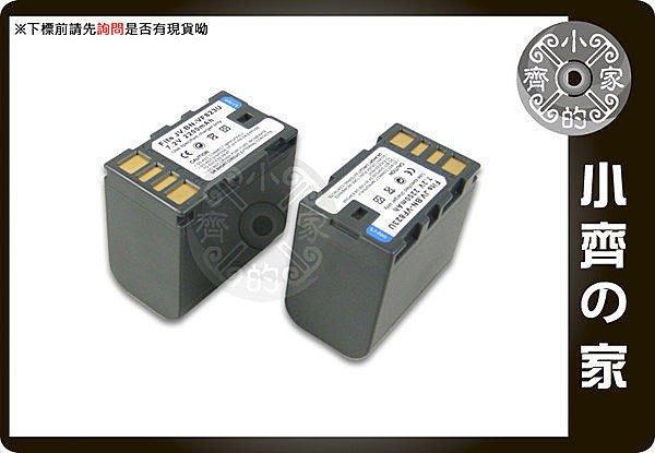 小齊的家 JVC GZ-MS120 MS130 GY-HM100 GR-D720 D725 D726 D728,BN-VF823U無線鋰電池
