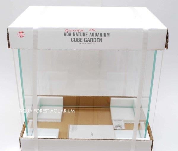 ◎ 水族之森 ◎ 日本 ADA Cube Garden =頂級超白玻璃缸 45H 45X30X45 cm 6mm