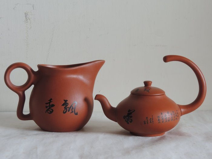 丁香之家--早期紫砂壺一組