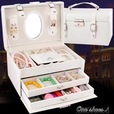 首飾盒公主歐式帶鎖收納盒手鍊耳環盒子家用簡約戒指項鍊生日禮物