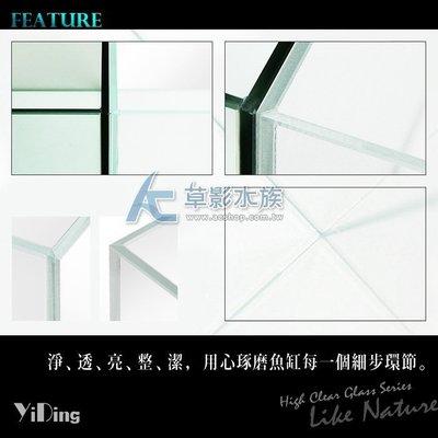 【AC草影】YiDing 亿鼎 45度超白玻璃缸 Mini M(36x22x26) 【一組】魚缸 草缸 造景缸