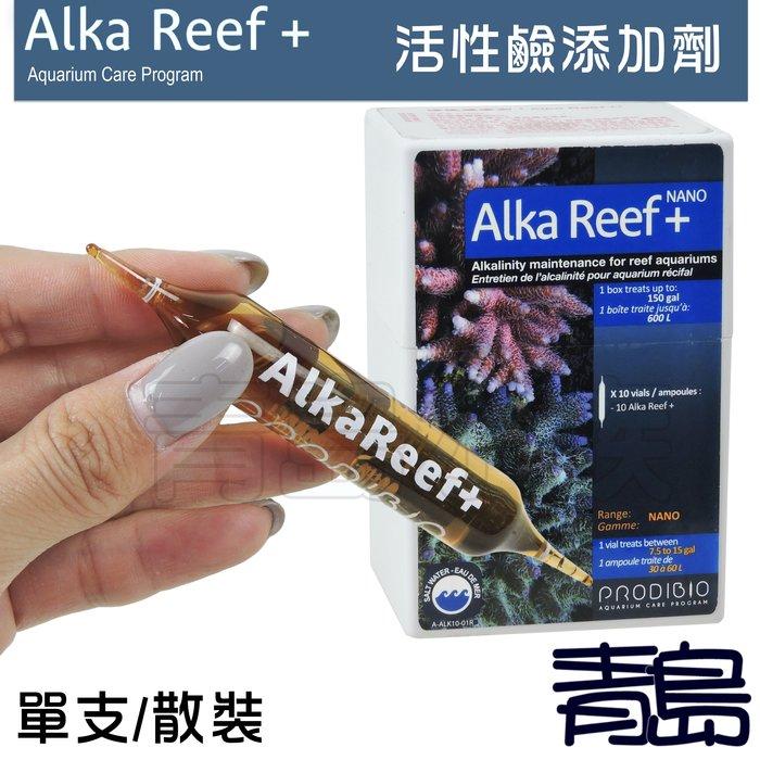Y。。。青島水族。。。F-150-1法國BIO---Alka Reef+活性鹼添加劑 KH提升劑 珊瑚必備==單支/散裝