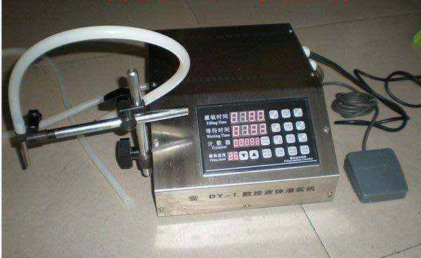 電腦控制灌裝機半自動灌裝機小型液體灌裝機化妝品自吸灌裝機