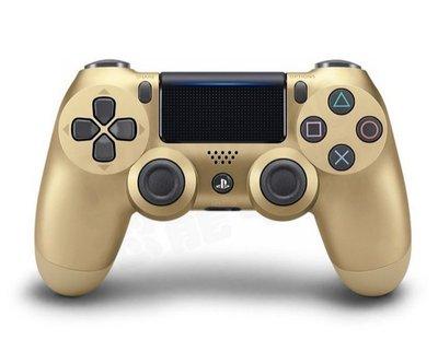 SONY PS4 原廠無線控制器(無線震動手把 把手) D4 金色 台灣原廠公司貨【台中恐龍電玩】