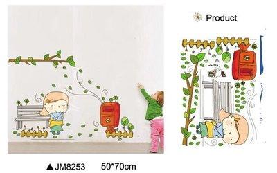 ☆意樂舖☆大款JM-8253第三代可移動式DIY藝術裝飾無痕壁貼/牆貼/防水貼紙