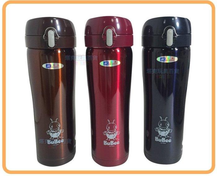 【塔克百貨】 MIT 台灣製 濃卡 500 保溫杯 真空休閒杯 咖啡杯 大 不銹鋼 三光牌 新妙用 N500E