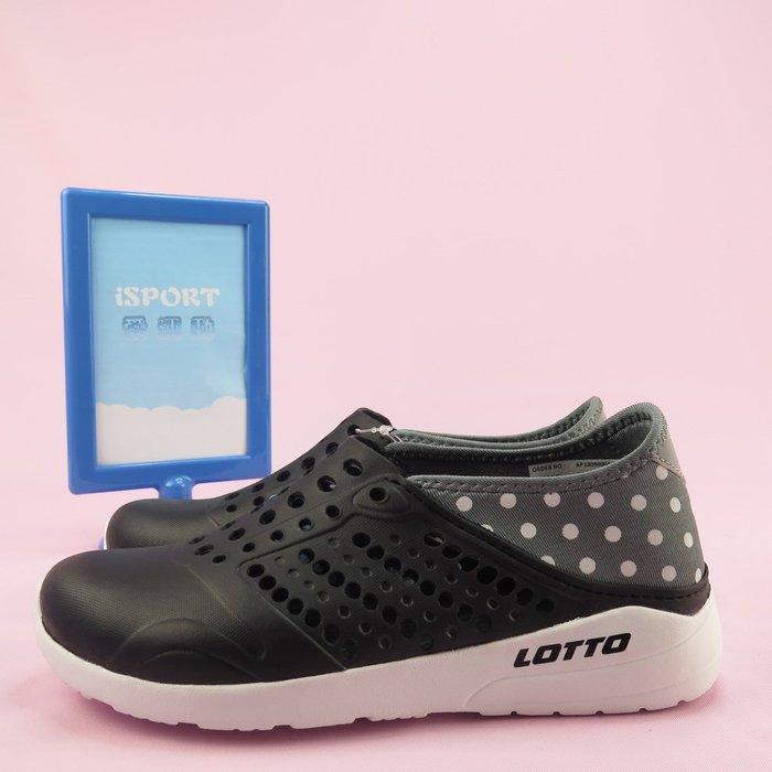 【iSport愛運動】LOTTO 波點洞洞鞋 反光設計 懶人鞋 LT9AWS0360 黑x灰 女款