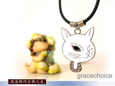 風姿綽約--愛貓物語項鍊(CA005) ~  貓造型項鍊 ~ 可為您的愛貓量身訂做