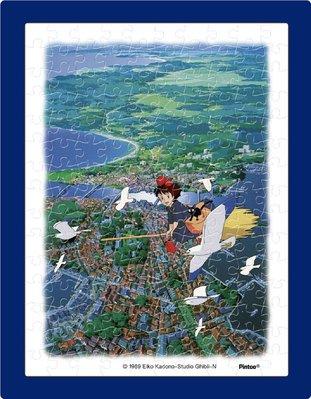 日本正版拼圖 吉卜力 宮崎駿 魔女宅急便  黑貓吉吉 魔女琪琪 附框及腳架 150片迷你塑膠拼圖,MA-12