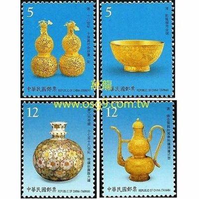 【萬龍】(1006)(特532)古物郵...
