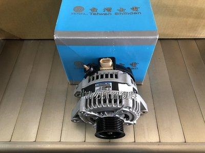 台灣士電 150安培 發電機 CAMRY 02-06 3.0 RX300 ES300 GS300 IS300 99-04