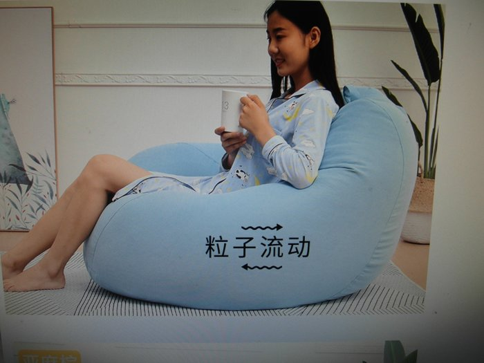 浪漫滿屋 豆袋沙發 懶人沙發榻榻米單人卧適休閒躺以小戶型布藝沙發(粉色)