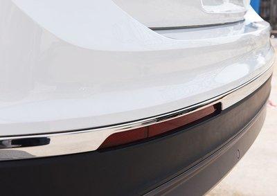 *有車以後*福斯 VW 17-18年 TIGUAN 後保桿飾條 TIGUAN 後保桿裝飾亮條 後保桿 裝飾條 不鏽鋼
