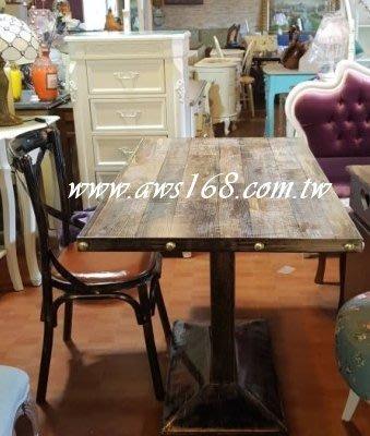 工業風餐桌 工作桌 書桌 咖啡廳店面適...