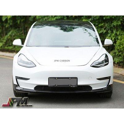 特斯拉 Tesla Model 3 碳纖維 CARBON 卡夢 前下巴 外銷品質 品質保證