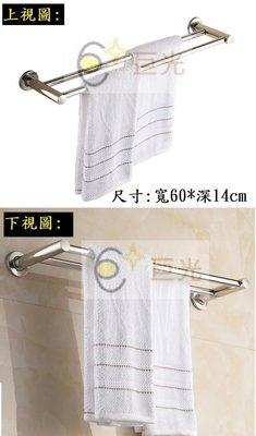 [巨光]超促銷-套房 雙桿不鏽鋼置衣架 置物架 白鐵固定雙桿毛巾架