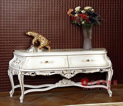 [紅蘋果傢俱] F101Y 宮廷凡爾賽系列 頂級進口 歐式 皇室 玄關櫃 法式玄關 新古典 裝飾櫃