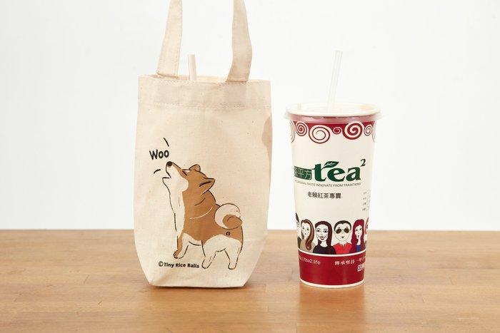小飯糰 柴柴環保杯袋 小飯糰 柴柴環保杯袋 WOO柴柴說你好