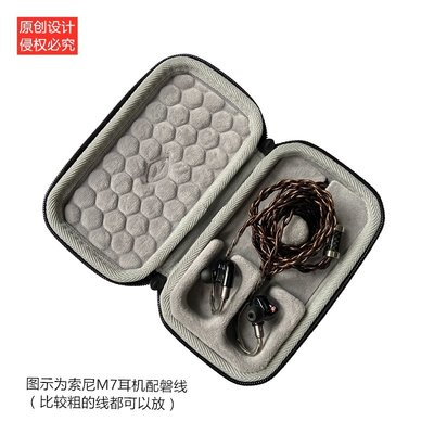 可樂屋 適用索尼SONY NW-A50系列 NW-A55音樂播放器收納保護硬殼包袋套盒