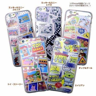 尼德斯Nydus~* 日本正版 迪士尼 郵票 漫畫風 米奇 米妮 玩具總動員 三眼怪 手機殼 4.7吋 iPhone 6