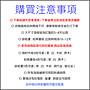 天能 TENET 花木蘭 Mulan 海報 電影海報 藝術微噴 掛畫 嵌框畫 @Movie PoP 賣場多款海報~