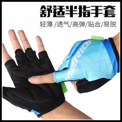 潮集韓品新款美利達夏季短指手套山地公路車透氣半指手套透氣耐磨騎行裝備