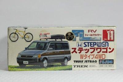 【統一模型玩具店】FUJIMI富士美《HONDA四輪傳動車 TREK8000》1:24 #16051 (NO.11)
