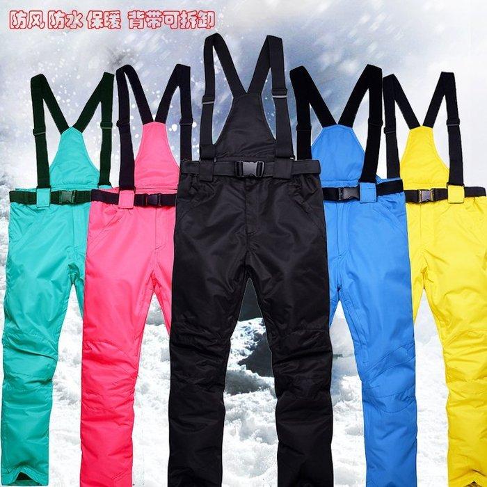 東大門平價鋪   新款女男單雙板滑雪褲 ,冬季 情侶款防風防水保暖衝鋒棉褲