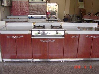 (12)三件式244cm廚具,不鏽鋼流理台,不鏽鋼廚具,系統廚具***桶身,檯面,#304不鏽鋼***自取優惠