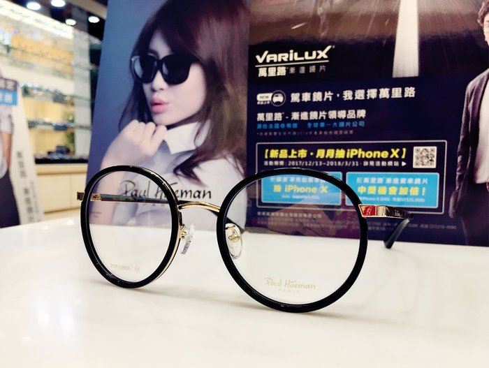 Paul Hueman 韓國熱銷品牌 復古金屬黑色圓框 雙面板料設計 PHF5090A 5090