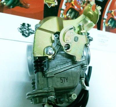 直銷價~ 5TY 勁戰125 前拉式 全新化油器 無TPS 免運費!