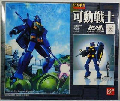 全新 超合金 1/144 Gundam 可動戰士  RX-78-2 高達 泰坦色 Titans Color
