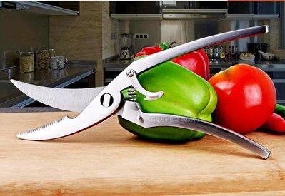 【加厚全鋼廚房剪刀-鎖扣設計-手柄長12cm,總長24.5cm,刀片厚0.5cm-1把/組】雞骨食品烤肉剪-720001