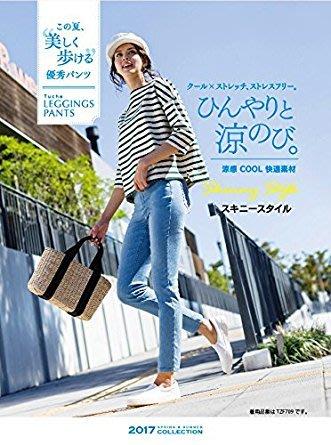 【東京速購】GUNZE 夏日必備 涼感 2色 超彈性 九分 牛仔褲 彈力褲 涼感褲 白色M