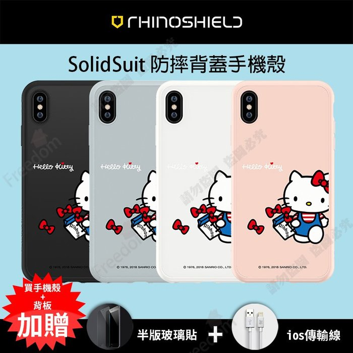 iPhone XS/XS MAX/XR【犀牛盾 Solidsuit Hello Kitty Shopping day】