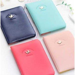 好心情日韓正品雜貨『韓國 Shinzikatoh』和平鴿皮質護照夾 (現貨)