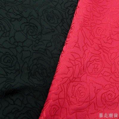 暴走潮貨 玫瑰紋理仿真絲織錦幅寬75CM半米出售家居布藝手工DIY綢緞面料