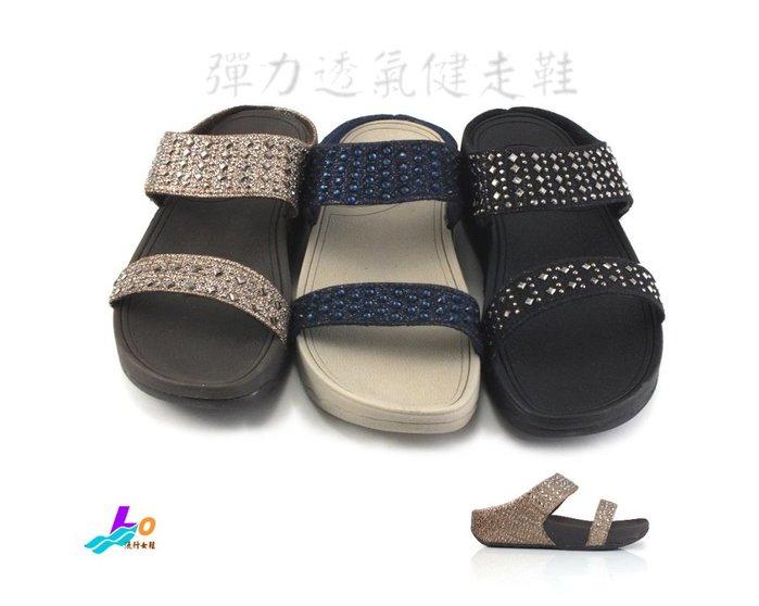 Lo流行女鞋~ 晶亮時尚↗↗美體舒壓彈力涼拖 ↗↗