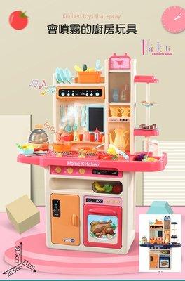 ☆[Hankaro]☆家家酒大型蒸氣做飯效果廚房玩具組