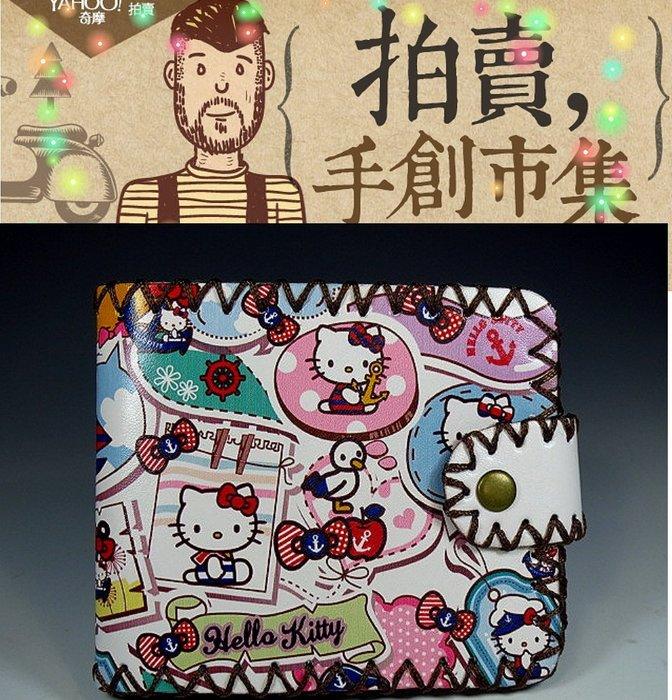 【 金王記拍寶網 】031 Hello Kitty 凱蒂貓 短夾 皮夾 女用 男用 中性 手工 皮夾 市面罕見稀少