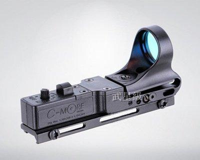 台南 武星級 C MORE L型 內紅點 黑 (紅外線 外紅點 激光 快瞄 定標器 瞄準鏡 望遠鏡 紅雷射 綠雷射 瞄具