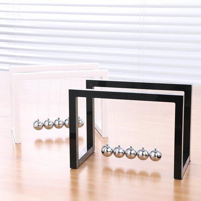奇奇店-牛頓擺球撞球創意永動機儀現代簡約辦公室桌面家居裝飾品混沌擺件