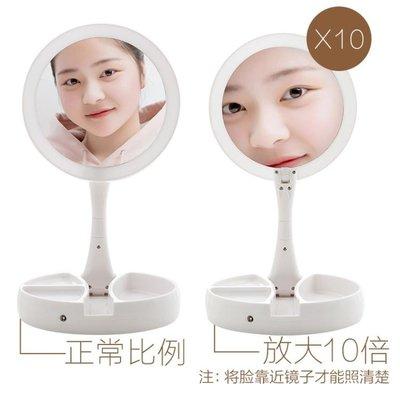 LED化妝鏡led燈化妝鏡折疊化妝小鏡子宿舍臺式USB充電公主鏡梳妝鏡