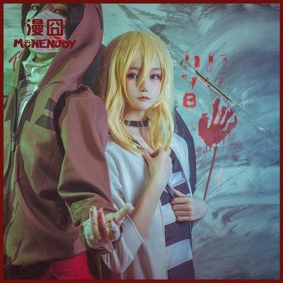 【漫囧】殺戮的天使瑞吉兒·加德納/瑞依/Ray 日常cos服裝 現貨cos服全系服裝